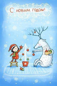 Christmas cards by Irina Smirnova, via Behance