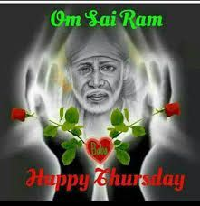 Gud Morning Wishes, Good Morning Happy Thursday, Morning Greetings Quotes, Morning Quotes, Good Morning Images Download, Good Morning Photos, Morning Pictures, Sai Baba Wallpapers, Baba Image