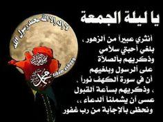 اللهـم صلِّ على محمدٍ وعلى آلـه وصحبه وسلم .