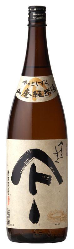 へと。。。私の日本酒の原点です。
