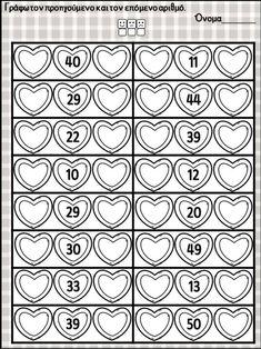 Παίζω και μαθαίνω πρόσθεση μέχρι το δέκα... Παίζω και μαθαίνω τους αρ… Math Activities, School, Gaia, Maths, Kindergarten, Crafts, Signs, 1st Grades, Bebe