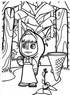 Masha Is Going To Catch Butterfly In Masha And The Bear Series Coloring Pages