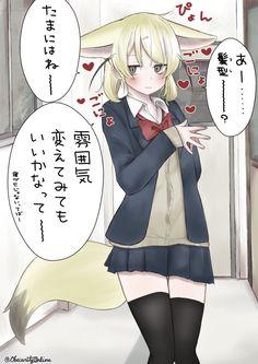 Anime Maid, Kemono Friends, Monster Girl, Neko, Character Design, Manga, Cute, Drawings, Kawaii