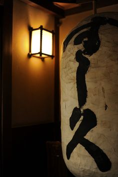 Entrance of some sushi restaurant in Mie, Japan: Photo by BONGURI