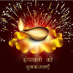 Image result for hindi diwali greetings bym pinterest diwali shop happy diwali greetings in hindi postcard created by shabzdesigns personalize it with photos text or purchase as is m4hsunfo