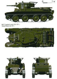 БТ-7 выпуска 1936 г  , радийный (командирский) вариант