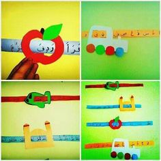 Harf öğrenelim Preschool Learning Activities, Fun Learning, English Stories For Kids, Arabic Alphabet Letters, Preschool Colors, Arabic Lessons, Islam For Kids, Classroom Games, Teaching Aids