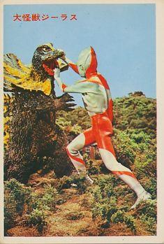 Not A Fan Of Ultraman But, Jirass Look Like Godzilla?