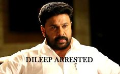 After many rounds of questioning, Malayalam star Dileep was arrested on Monday for the kidnapping and sexual assault of an actress in February. The Aluva police had all along had evidence of a much bigger conspiracy and have probed the case relentlessly for the past four months leading to the arrest of what they dubbed... Conspiracy, Police, February, The Past, Hero, Actresses, This Or That Questions, Star, Movies