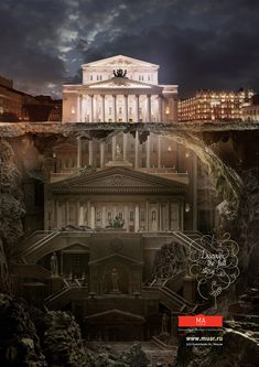 Advertising campaign for the Schusev State Museum of Architecture in Moscow