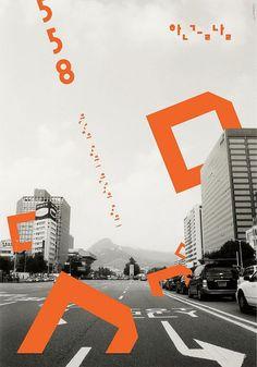 open-composition-graphic-design-trends