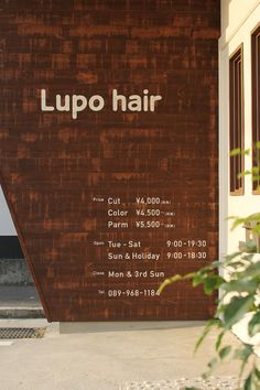 trading hours, signage, hair salon