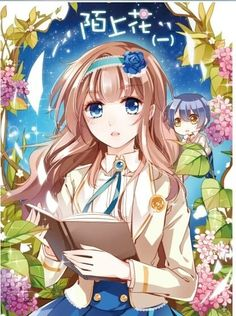 I Love Books Watashi wa hon ga daisuki