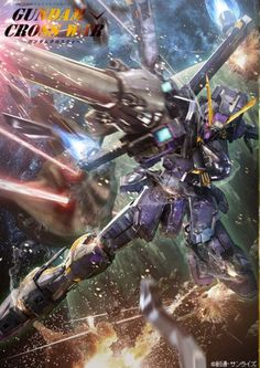 Gundam Cross War Mobile Phone Size Wallpapers - Gundam Kits Collection News and Reviews