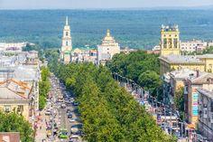 Perm. Komsomolsky prospekt