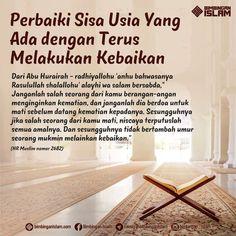 Islamic Inspirational Quotes, Islamic Quotes, Learn Islam, Self Reminder, Doa, Hadith, Quran, Religion, Advice