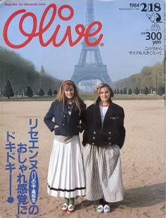 Olive magazine #039 1984