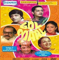 Gol Maal (1979); DIRECTOR: Hrishikesh Mukherjee; STARS: Amol Palekar, Utpal Dutt, David, Dina Pathak, Bindiya Goswami; MUSIC DIRECTOR: Rahul Dev Burman