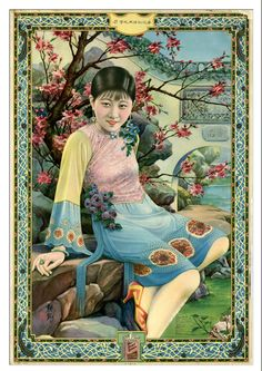 An example of a Shanghai Lady poster from the 1930s LOVE THE PRINT BUT THE COLOR MORE