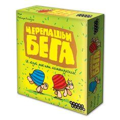 Board game, boardgame, Hobby World, Черепашьи бега, настольная игра, Мир Хобби