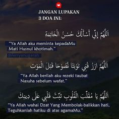 Pray Quotes, Quran Quotes Inspirational, Islamic Love Quotes, Muslim Quotes, Doa Islam, Islam Quran, Reminder Quotes, Self Reminder, Prayer Verses
