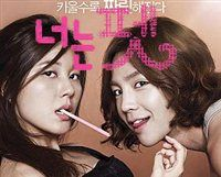 you're my pet - korean movie Really funny movie. Another one of my favorites!!!