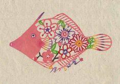紅型体験 特別編 絵柄5:コジーサの画帖 Okinawa Tattoo, Oriental, Traditional Artwork, Japan Design, Fashion Painting, Fish Art, My Heritage, Chinese New Year, Tattoo Inspiration