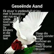 Afrikaanse Quotes, Goeie Nag, God, Dios, Allah, The Lord