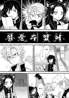 Anime Demon, Manga, Anime Characters, Fictional Characters, Boruto, Twitter Sign Up, Geek Stuff, Thankful, Animation