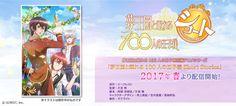 El Anime Yume Oukoku to Nemureru 100 Nin no Ouji-sama Short Stories llegará en primavera.
