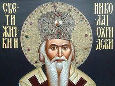 Свети Николај Жички и Охридски