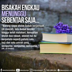 Islamic Prayer, Islamic Teachings, Muslim Quotes, Islamic Quotes, Just Pray, All About Islam, Learn Islam, Self Reminder, Islam Muslim