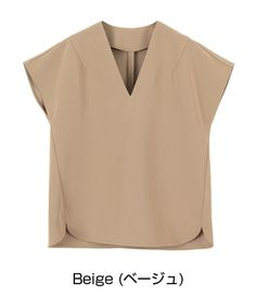 Discount Women S Fashion Boots Key: 6914235515 Kurta Patterns, Blouse Patterns, Blouse And Skirt, Blouse Dress, Iranian Women Fashion, Hijab Fashionista, Casual Skirt Outfits, Classic Outfits, Japan Fashion