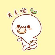 Kawaii Faces, Kawaii Art, Cute Easy Drawings, Kawaii Drawings, Cute Gif, Funny Cute, Gifs, Kawaii Illustration, Emoticon