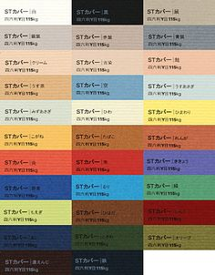 18 Best Japanese Inspired Colour Palettes Images Poster Drawings