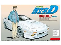 Aoshima Scale Initials D Mazda Initial D Car, Fc Rx7, Emergency Equipment, Plastic Model Cars, Skateboard Design, Kit Cars, Car Kits, Japan Cars, Manga Covers