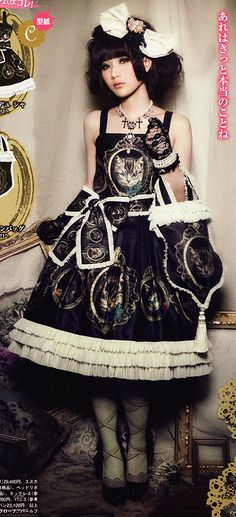 Lolita style~ - Pure elegance and sweetness ^^