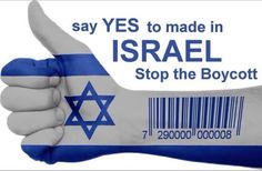 Say #YES !! to #MadeInIsrael products WE ALWAYS BUY #ISRAEL PRODUCTS I love the great WINE !