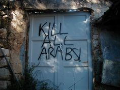 Anti-Palestinian arson attacks on the rise - Sabbah Report