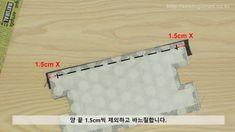 내가 디자인하는 파우치 만들기 | 화장품도 학용품도 OK : 네이버 블로그 Dimples, Japanese Language