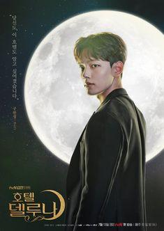 Hotel Del Luna (호텔 델루나) Korean - Drama - Picture @ HanCinema :: The Korean Movie and Drama Database Asian Actors, Korean Actors, Korean Dramas, Drama Funny, Jin Goo, Do Bong Soon, Moon Lovers, Child Actors, Kdrama Actors