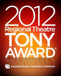 Winner of the 2012 Tony Award for Regional Theatre, the Shakespeare Theatre Company is just around the corner from my house!  Located in #Chinatown, you can always find quality theatre at this venue.