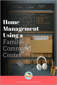 My sercet weapon of managing my home, my blog, and homeschooling four kids is to have a family command center, where is my headquarter for organizing all daily task. There is less confusion, misunderstanding, and miscommunicating, but we have more time to spend with each other. In this blog post, I'm going to show you how exactly I do to mangage everything (including teaching my kids Chinese). Click the image to see my real life. #fortunecookiemom #homeschool #familycommandcenter… Family Command Center, How To Start Homeschooling, Daily Task, Music And Movement, Home Management, Learn Chinese, Fortune Cookie, Teacher Blogs, Wall Organization