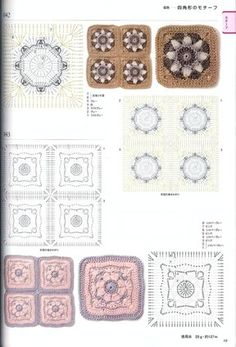 Differents Crochet Diagrams of Squares Crochet Quilt, Crochet Cross, Crochet Squares, Crochet Yarn, Crochet Flowers, Crochet Edging Patterns, Crochet Diagram, Crochet Motif, Crochet Stitches