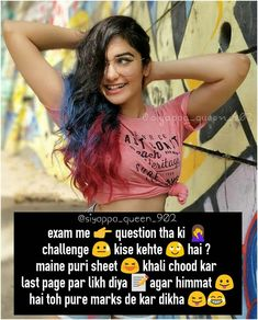 Funny Study Quotes, Bff Quotes Funny, Naughty Quotes, Girly Quotes, Exam Quotes, Funny Attitude Quotes, Attitude Quotes For Girls, Attitude Shayari, Girl Attitude