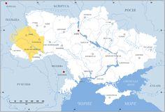 Primary Galicia located in contemporary Ukraine. Galicia or Halizia (Ukrainian: Галичина (Halychyna), Polish: Galicja, Romanian: Galitia/Halici, German: Galizien; Russian: Галиция (Galitsyia)/Russian: Галичина (Galichina), Czech: Halič, Slovak: Halič, Yiddish: גאליציע (Galitsie), Hungarian: Kaliz/Gácsország/Halics) is a historical region in Central Europe that presently straddles the border between Poland and Ukraine.