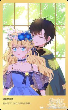 Anime Princess, My Princess, Anime Cat, Manga Anime, Anime Outfits, Manga Comics, Webtoon, Anime Couples, Anime Characters