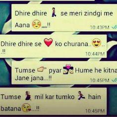 love dis song!!!
