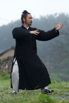 Tai Chi is an internal training method that was created by the great Daoist priest and immortal, Zhang San Feng at Wudang Mountain. Generally when people discus Qi Gong, Kung Fu, Poses, Tai Chi Qigong, Martial Arts Techniques, Chinese Martial Arts, Low Impact Workout, Taoism, Wing Chun