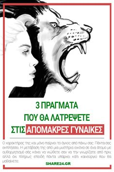 Jung τόσο λεπτό dating 2013